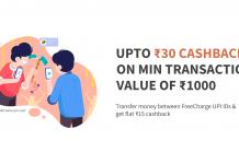 Freecharge UPI Offer - Get Rs.30 Cashback on Sending Rs.1000 Via UPI