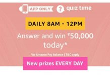 Amazon 16th August Quiz