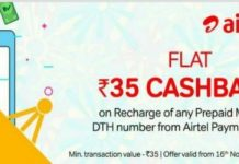 My Airtel App Recharge Offer - Get Rs.35 Free Recharge for All Users
