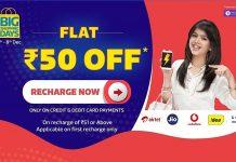 (Loot)Flipkart Free Recharge - Get Free Recharge of Rs.50