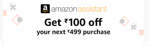 Amazon Assistant Offer - Get Rs.100 Off Discount By Installing Assistant