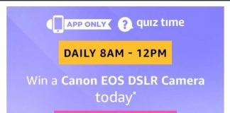 Amazon Canon EOS DSLR Camera Quiz Answers