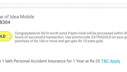 (Loot)Paytm Free Recharge - Get Free Rs.10 Gold on Rs.10 Recharge(All Users)
