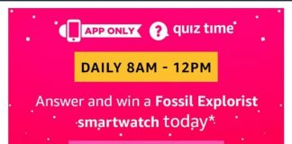 Amazon Fossil Explorist Smartwatch Quiz