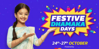 (Loot Lo)Flipkart Festive Dhamaka Days 2018 - All Amazing Deals and Offers in One Place