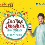 Abhibus Dussehra Offer - 100% Cashback +Flat Rs.175 Off with Paypal