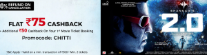 Paytm Movie Offers - Get Rs.75 Cashback on 2.0 Robot Movie Ticket Bookings