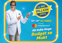 (Loot Lo)Flipkart Big Billion Day Sale - All Deals and Offers in One Place