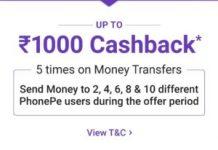 (Must Loot)PhonePe UPI Offer: Get Assured Cashback up to Rs.1000 on UPI Txns