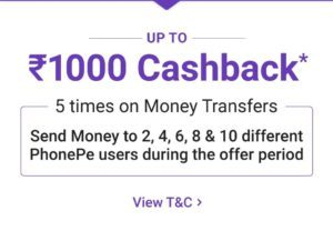 (Must Loot)PhonePe UPI Offer: Get Assured Cashback up to Rs.1000 on UPI Txns