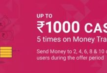 (Must Loot)PhonePe Levels: Get Assured Cashback up to Rs.1000 on Sending Money by UPI