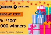 (20th October)Amazon Quiz Time - Answer & Win Rs.100