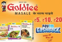 Paytm Goldiee Offer - Get Free Paytm Cash of Rs.25 On Each Pack