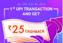 SHAREit UPI Offer - Get Free Rs.25 in Bank from SHAREit App