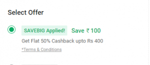 (Loot lo)Paytm Mall Cashback Offer - Get Products in up to 80% off