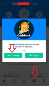 True Caller App UPI offer - Get Rs 50 In Bank For First UPI Txn