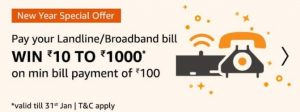 Amazon Recharge Offer - Get all Recharge & Bill payment offers