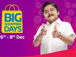 (Hot) Flipkart Big Shopping Days - All Best Deals of Sale in One Place
