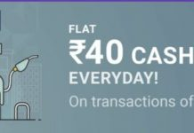 PhonePe Fuel Offer