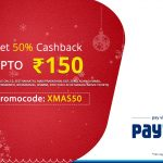 Get 50% Cashback up to Rs.150 on Movie Bookings with Paytm TicketNew Offer