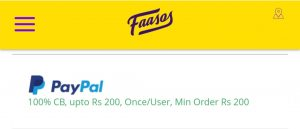 Faasos Daily Cashback Offer - Get 100% Cashback on Food Order