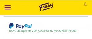 Faasos Daily Cashback Offer - Get 100% Cashback on Food Order