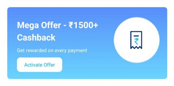 PayTM Cashback Loot - Get Free Rs.1500 Cashback Easily for All Users