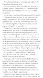 Google Pay Recharge Offer - Get Up to Rs.100 Scratch Card on Only Rs.35+ Recharge