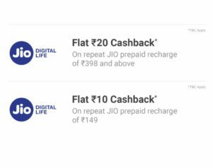 PhonePe Jio Offer - Get Rs.10/20 Cashback on Jio Recharges