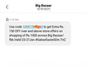 (Loot Lo) Get Free Big Bazaar Rs.150 Gift Vouchers