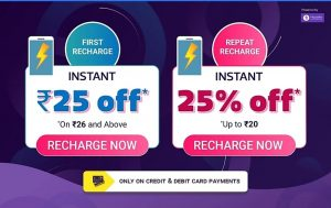 (New Users)Flipkart Recharge Offer - Get Instant Rs.25 Off on Rs.26 Recharge