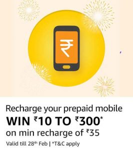 Amazon Recharge Offer - Get Up to Rs.300 Cashback in Only Rs.35+ Recharge