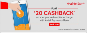 My Airtel App Recharge Offer - Get Rs.20 Cashback on Rs.35+ Recharge