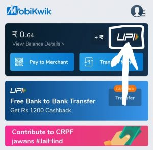 (Only Today) Mobikwik UPI Refer & Earn - Register & Get Rs.25 Free