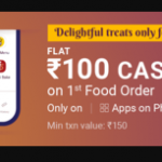 (Loot Lo) Get Food Worth Rs.250 in Just Rs.50 from PhonePe
