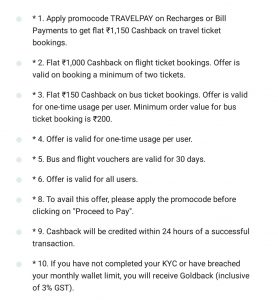 Do Recharge of Rs.10 and Get Free Rs.1000 Flight, Rs.125 Bus Voucher