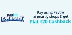 Paytm Scan and Pay Offer - Get Rs.20 Free Paytm Cashback (2 Pe 20 Pay Offer)