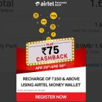 My Airtel App Recharge Offer - Get Rs.150 Recharge in Just Rs.75