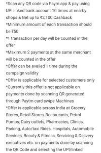 Paytm Scan & Pay