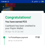Paisawapas PayTM Offer - Get Free Rs.25 Cash | 5 Pe 25 Offer