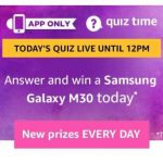 (All Answers) Amazon Samsung Quiz - Answers & Win Samsung Galaxy M30