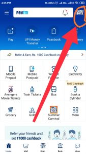 (Big Loot) Earn Free Rs.30 Free PayTM Cash By Sending Rs.200 Two Times