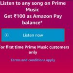 Listen Music on Amazon Music App & Get Free ₹100 Amazon Voucher