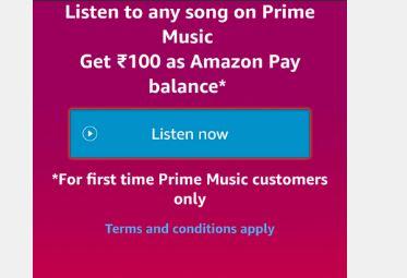 Listen Music on Amazon Music App & Get Free ₹100 Amazon Voucher