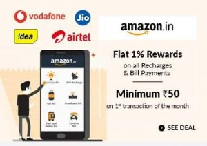 (Loot Lo) Get Free Recharge of Rs.100 from Amazon & Cashkaro