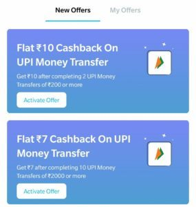 (Big Loot) Earn Free Rs.10 Free PayTM Cash By Sending Rs.200 Two Times