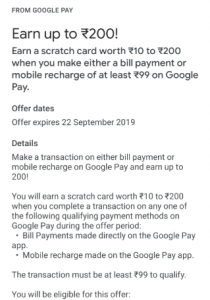 Google Pay Recharge Offer - Earn Up to Rs.200 Scratch Card on Rs.99+ Recharge