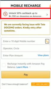 Amazon New User Offer