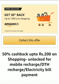 Amazon Dream11 Shopping Offer