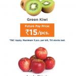 (Loot) Get Free Big Bazaar - Kiwis @ Flat ₹15/Pcs, Apples @Rs.79/Kg